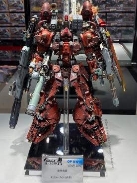 Japan19_set_2_19