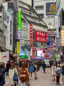 Japan19_set_5_16