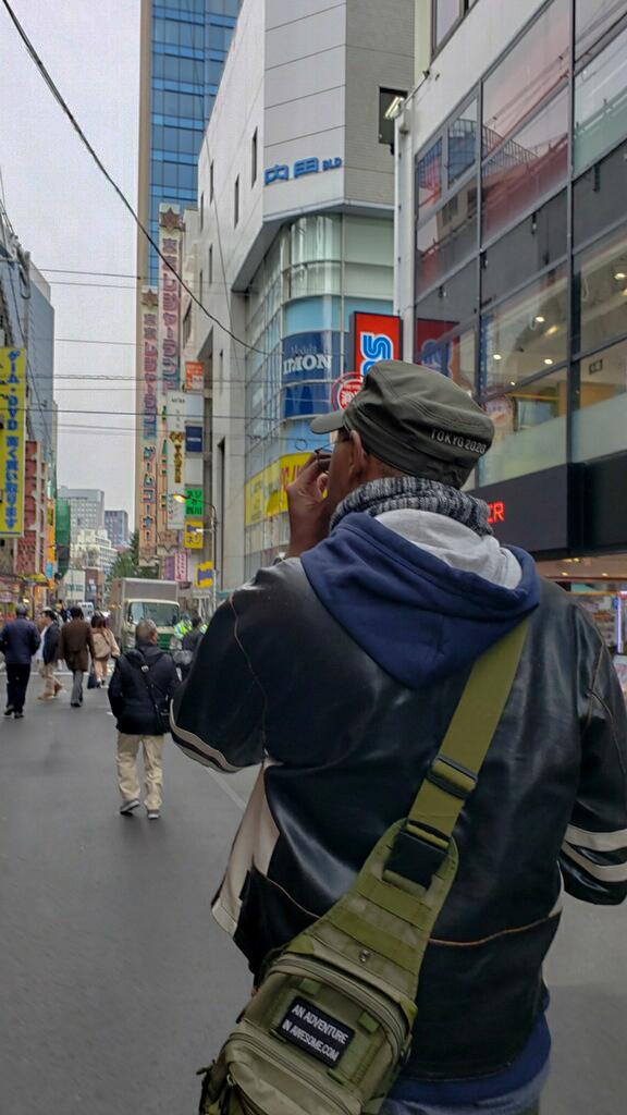 Japan19_set_5_18