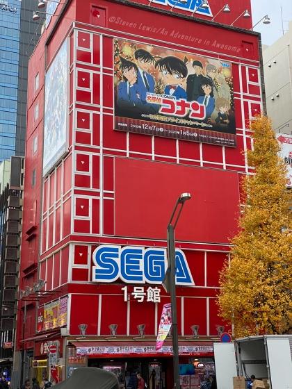 Japan19_set_5_3