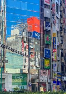 Japan19_set_9_5